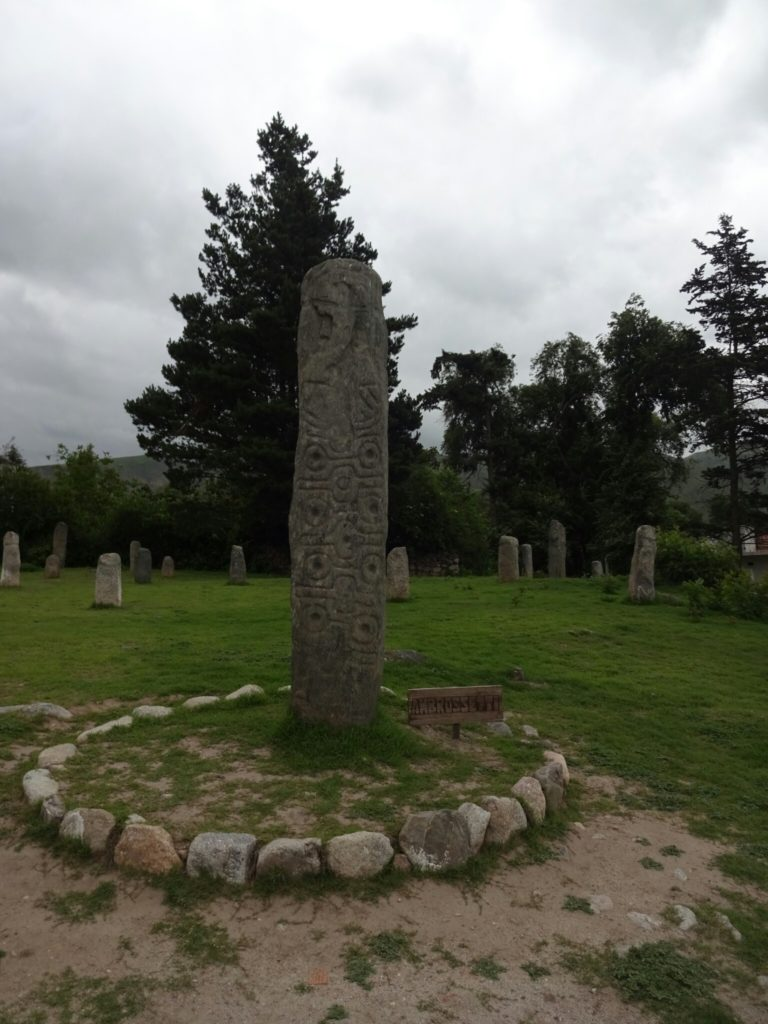 One of the monoliths at the Menhir collection